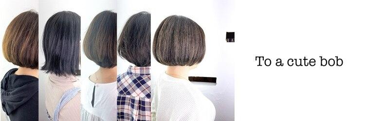 ヘア デザイン ハルプ(hair design HALB)のサロンヘッダー