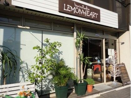 ヘアースタジオレモンハートの写真