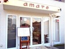 アマーレ(amare)の雰囲気(JR網干駅より徒歩8分☆ガストの向かい!!この外観が目印です)