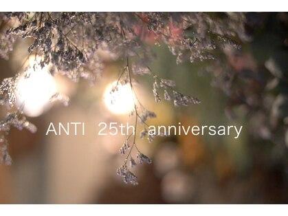 アンティ(ANTI)の写真