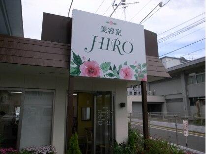 美容室ヒロ