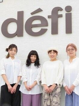 デフィ(defi)の写真/【南区/12月10日OPEN】STAFF全員が女性だから細かい気配り◎ベテランスタイリストにお悩みご相談ください。
