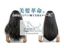 髪質改善の最新テクノロジー《S-AQA》《TOKIO》トリートメントで本来の美髪回復に取り組んでます。