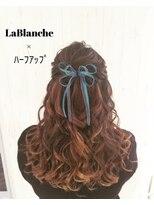 ラ ブランシュ 大宮(La Blanche)結婚式ヘアセット/大宮美容室/韓国ヘア/透明感/髪質改善
