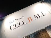 セルジオール(CELL JI ALL)