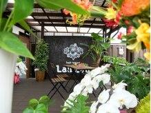 ラウラウヘアーリゾート(Lau Lau hair resort)の雰囲気(リゾート感溢れるのウッドデッキでゆったりとおくつろぎ下さい…)