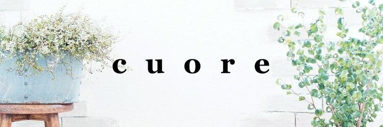 クオーレ(cuore)のサロンヘッダー