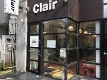 北浦和駅にあるHair Salon Clair【ヘアーサロン クレール】