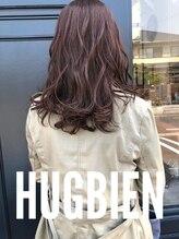 ハグヴィアン(HUG BIEN)艶感○色味○