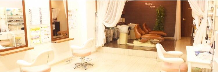 福岡西新美容室 アロマアンドアイボリー(Aroma&ivory)のサロンヘッダー
