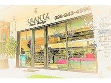 グランツ(GLANTZ)