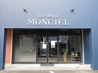 モンシエル(MON CIEL)の写真