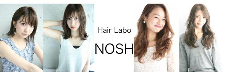 ヘアーラボ ノッシュ 唐人町店(Hair Labo Nosh)のサロンヘッダー