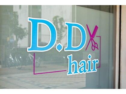 ディーディーヘアー 西明石(D.D hair)の写真