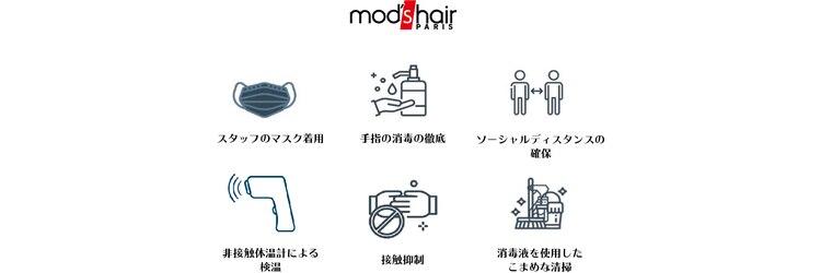 モッズ ヘア 横浜西口店(mod's hair)のサロンヘッダー