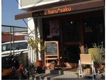 ヘアメイク ハルサク(hair make haru saku)