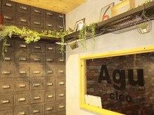 アグ ヘアー クレオ 岡崎3号店(Agu hair cleo)の雰囲気(こだわり抜かれた空間。ゆったり寛げる空間。)