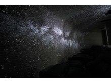 ブルマ(BLOOMA)の雰囲気(美容室初♪プラネタリウムMEGASTAR!本物の星を投影してます☆)
