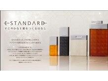 アンレーヴ(Un☆reve)の雰囲気(E STANDARD)
