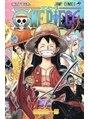 オーシャン トーキョー サニー(OCEAN TOKYO Sunny)漫画アニメは全て考察するほどに大好きです!語りましょう!笑