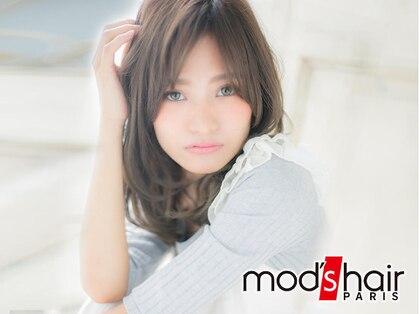 モッズ ヘア 福岡百道浜店(mod's hair)の写真