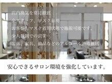 フェリア 京橋店(FERIA)の雰囲気(全セット面に飛沫防止シート設置。)