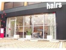 ヘアーズ 西原店(hairs)の雰囲気(お店の目の前に駐車場があります。)
