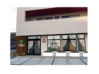 アルベリー ヘアーアンドスパ 浜松上島店(ALBELY hair&spa)の写真