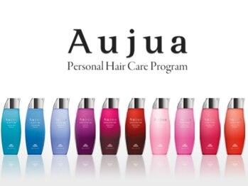 リノア 鵠沼海岸(LINOA)の写真/日本人女性の髪質を考えて作られた〈オージュア〉と話題の〈ケラスターゼ〉*最高峰の美髪に―。[鵠沼海岸]