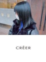 クレール 塚口店(CREER)黒じゃないの!『こだわりブルーブラック』