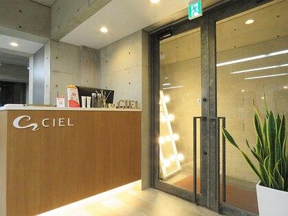 シエル 松山店(CIEL)の写真