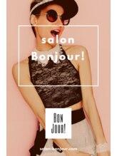 サロンボンジュール(salon Bonjour)salon Bonjour!