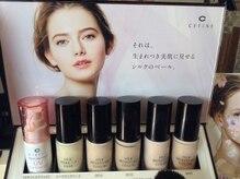 ピース(Ps)の雰囲気(渡辺直美さん愛用のセフィーヌ化粧品取扱店です。)
