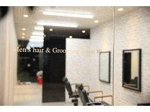 メンズヘアアンドグルーミングサロン ダブル(men's hair grooming salon W)