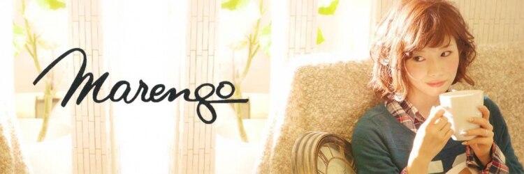 マリンゴ(marengo)のサロンヘッダー