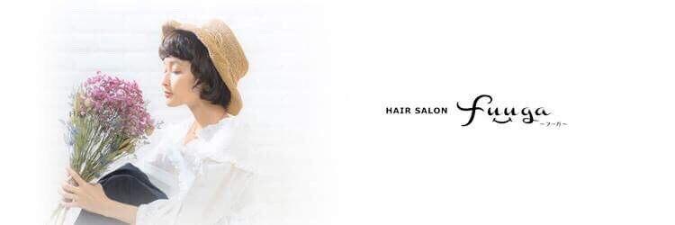 ヘアーサロン フーガ せんげん台店(HAIR SALON fuuga)のサロンヘッダー