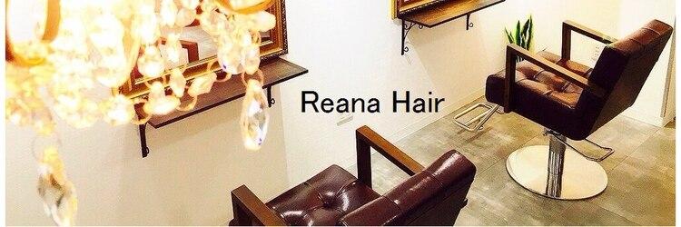 レアナ (Reana)のサロンヘッダー