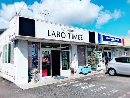カットサロン ラボタイムズ(CUT SALON LABO TIMEZ)
