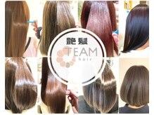 チームヘアー(TEAM hair)