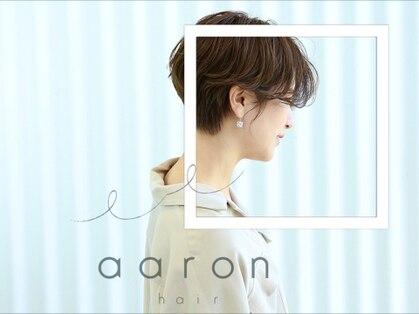 アーロン(aaron)の写真