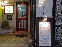 ヘアーメイククリップ(Clip)の雰囲気(カフェのような入口☆)