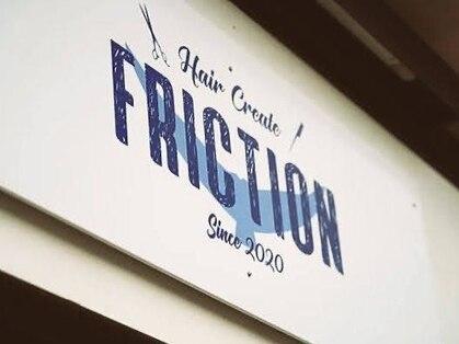 フリクション(FRICTION)の写真