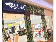 マキシム イオンモール筑紫野店の雰囲気(大きな間口でたくさんのお客様をお待ちしております!)