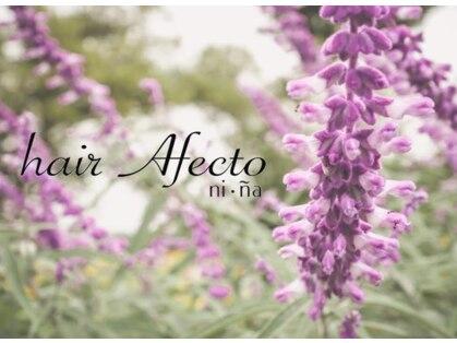 ヘアアフェクト ニーナ(hair Afecto nina)の写真
