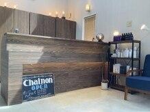 シェノンバイカリス(Chainon by charis)の雰囲気(木の温もりと暖かい光のエントランスでお待ちしております!)