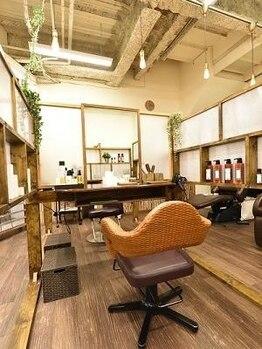 アージュ 渋谷店(Age)の写真/【カラー専門店】半個室の完全プライベートサロン*半個室空間で感染リスクが低く周りの目も気にならない♪