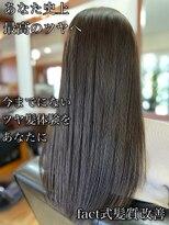 ☆fact式髪質改善☆SUBLIMIC
