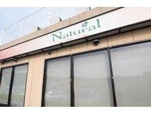 ナチュラル 美容室Natural 佐伯店