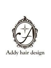 アディ ヘアデザイン(Addy hair design)