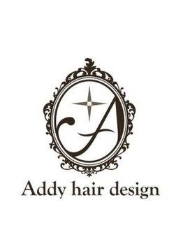 アディ ヘアデザイン(Addy hair design)の写真/こだわりのカットで爽やかメンズに★落ち着いた雰囲気でメンズも気軽に通いやすい♪